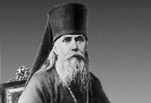 Преподобноисповедник Георгий (Лавров)