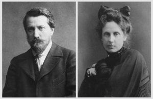 Валентин и Ольга Серовы