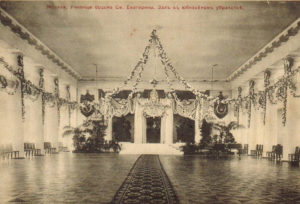 Училище ордена Св. Екатерины, зал в юбилейном убранстве