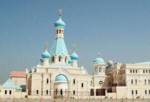 Православие в ОАЭ