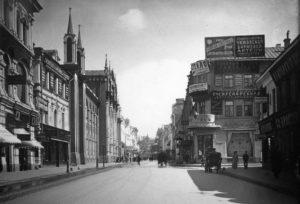 Никольская улица. От Богоявленского монастыря до Лубянской площади
