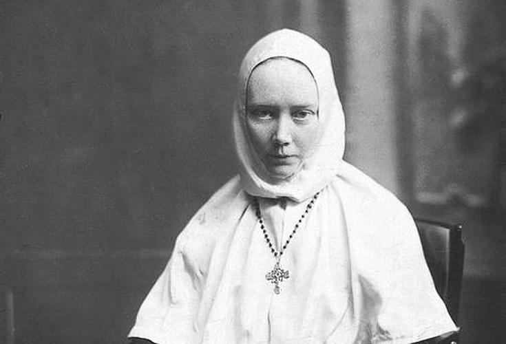 Нина Боянус