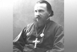 Священноисповедник протоиерей Роман Медведь