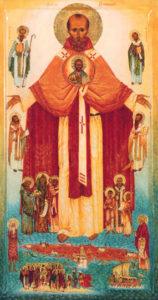 Святитель Гонорат, епископ Арелатский