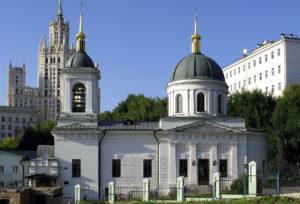 Церковь Николая Чудотворца в Котельниках