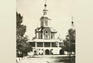 Никольская улица. Заиконоспасский и Николо-Греческий монастыри