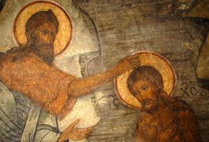 Богоявление. Крещение Господне