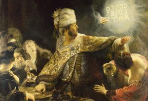Жить Валтасаром