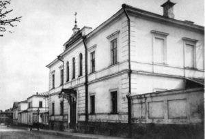 Улица Тимура Фрунзе