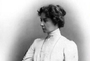 Вера Гагарина