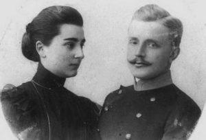 Александр и Мария Медем