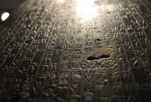 Бездетность в Библии и в исторических документах