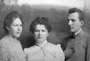 Аделаида и Евгения Герцык