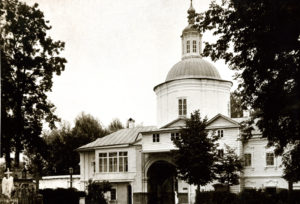 Калужский Свято-Лаврентьев мужской монастырь