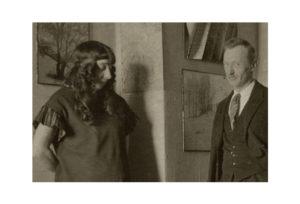 Петр и Вера Митуричи
