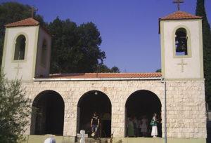 Монастырь Дайбабе (Подгорица. Черногория)