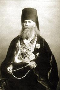 Архиепископ Никанор