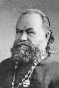 Священномученик Пётр Скипетров