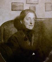 Татьяна Арцыбушева