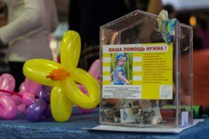 «Качество жизни»: помощь паллиативным больным в Твери