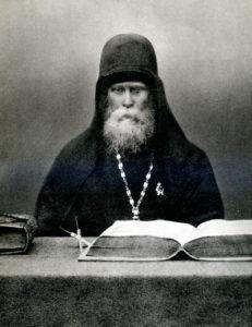 Архимандрит Павел (Леднёв)