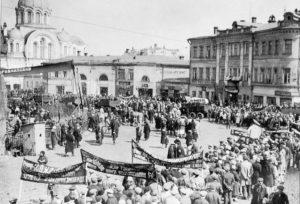 Калужская площадь