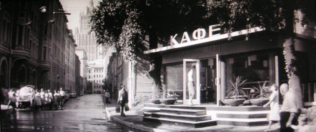 Кривоарбатский переулок. Кафе