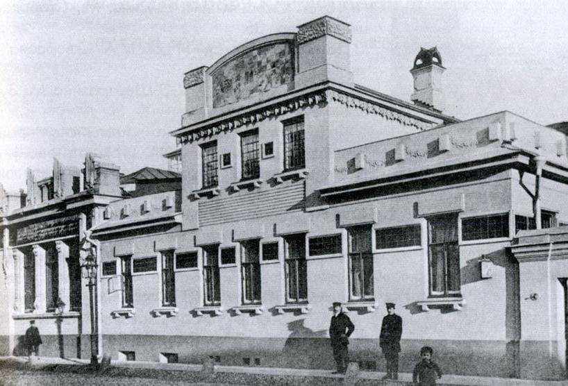 Кривоарбатский переулок. Особняк Сироткиных