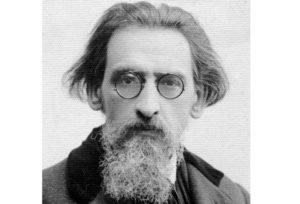 «Лев Карсавин — философ, который всегда верил» (21.04.2018)
