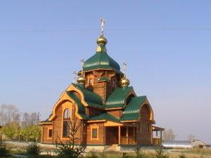 Николаевский женский монастырь (Туринск)
