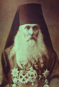 Святитель Александр (Окропиридзе)