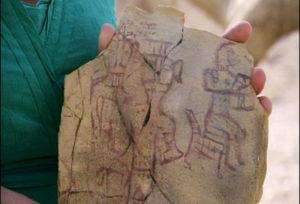 Археологические подтверждения вероотступничества иудеев во времена Судей