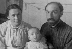 Михаил Шик и Наталья Шаховская