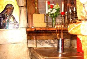 Плита с Гроба Господня