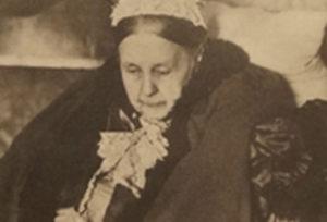 Варвара Чертова