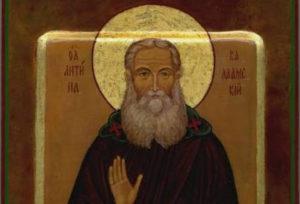 Преподобный Антипа Валаамский