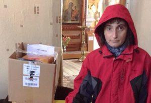 Неотложная помощь семье из Осташкова