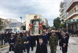 Крестный ход с мощами апостола Андрея в греческом городе Патры