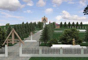 Мемориал «Тверская Волынь» в память о расстрелянных в годы советской власти