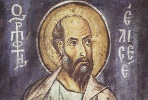 Пророк Елисей и Константин Льдов. «Из Четвёртой книги Царств»