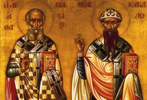 Институт богословских наук имени святых Кирилла и Афанасия