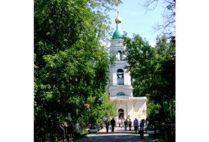 Церковь Воскресения Словущего на Ваганьковском кладбище