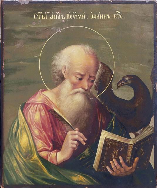 Апостол Иоанн и Сергей Соловьев «Апостол Иоанн» - Радио ВЕРА
