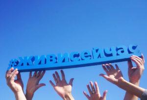 «Болезнь БАС». Светлый вечер с прот. Валерием Барановым и Натальей Луговой (21.06.2018)