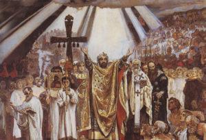 Князь Владимир и духовные скрепы