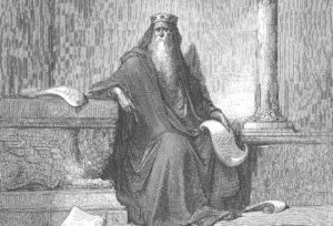 Царь Соломон