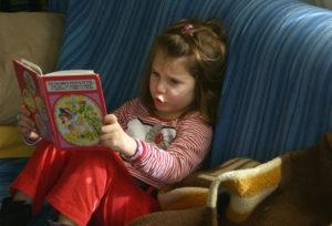 Читаем детям: Шел Сильверстайн. «Щедрое дерево»