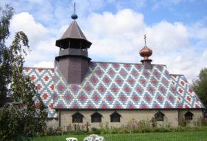 Фламандское Православие в Бельгии