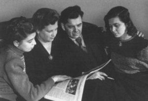 Леонид и Татьяна Леоновы