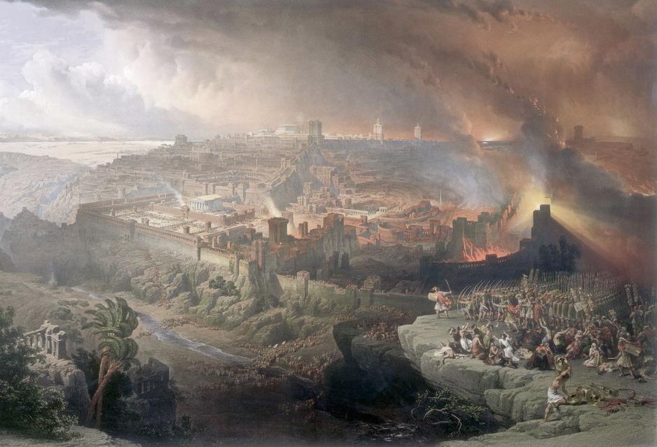 Осада и разрушение Иерусалима римлянами
